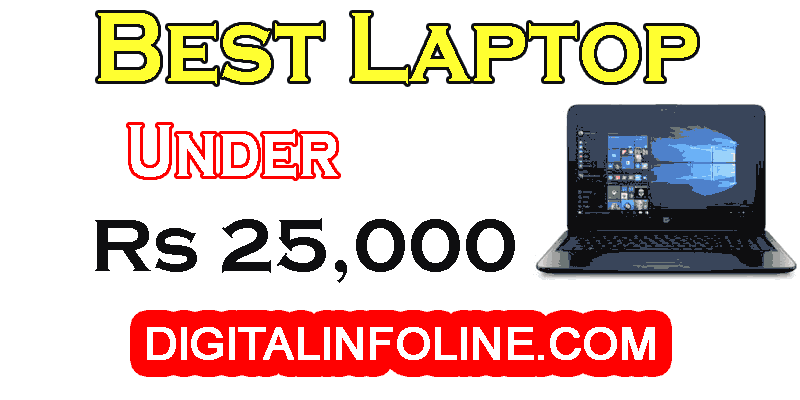 Best-Laptops-under-25000