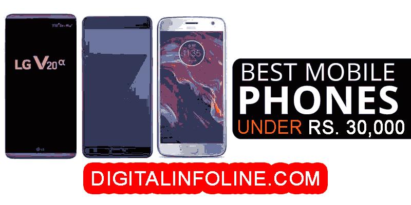 Best Phones Under 26000 - 30000