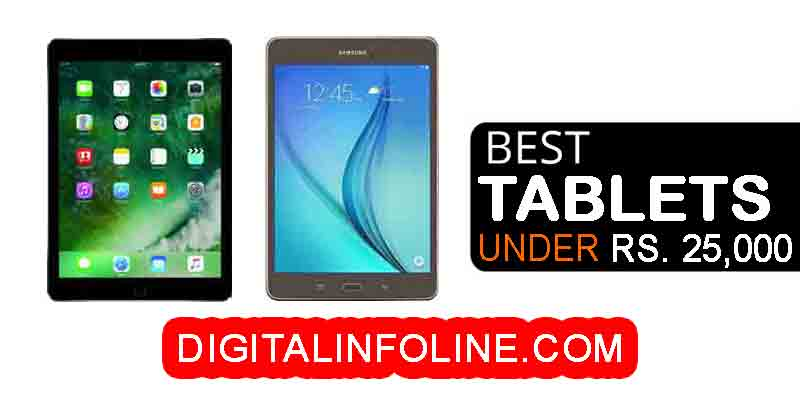 Best Tablets Under 20000 - 25000