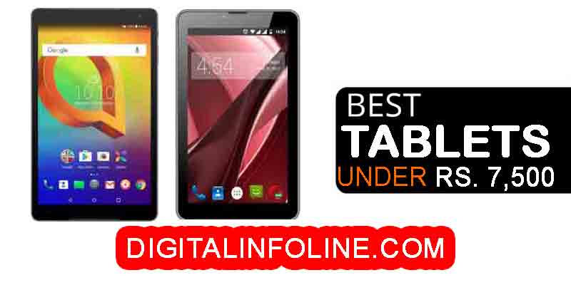 best-tablets-under-rs-7500-in-india