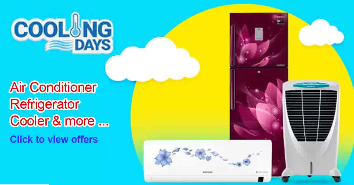 cooling days sale 2020